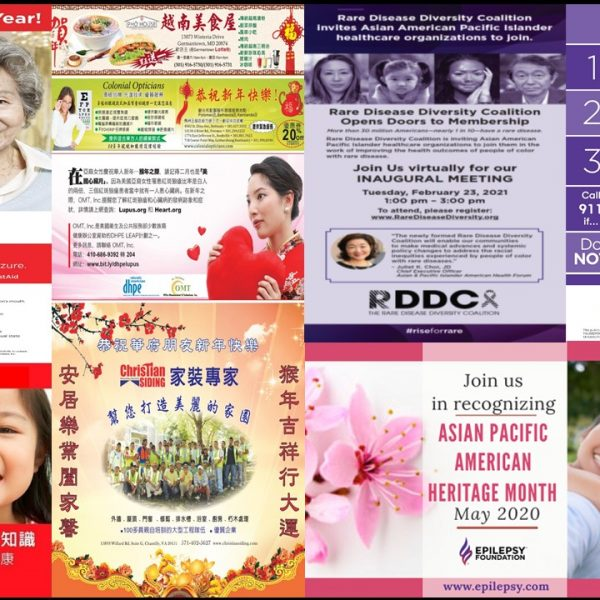 Asian Campaign Collage